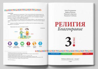 Дизайн на учебници