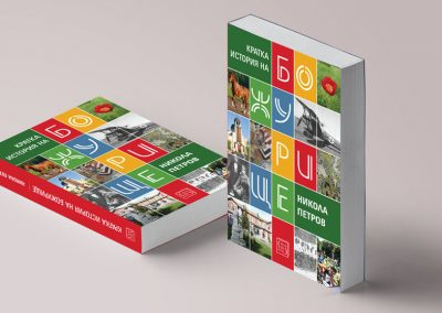 Дизайн на книга