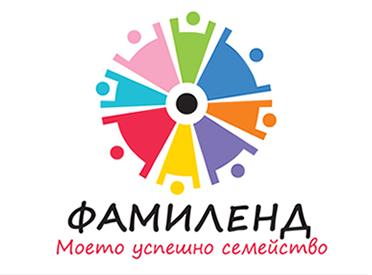 Лого идентичност и рекламни материали на ФАМИЛЕНД ЕООД