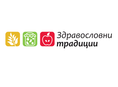 Здравословни традиции - лого и графичен дизайн на рекламни материали