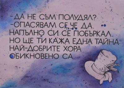 IMG_2747