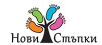 """Фондация """"Нови стъпки"""""""