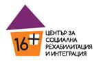 Център за социална рехабилитация и интеграция 16+