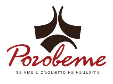Лого дизайн и идентичност на ТВ предаването Роговете - за ума и сърцето на нацията