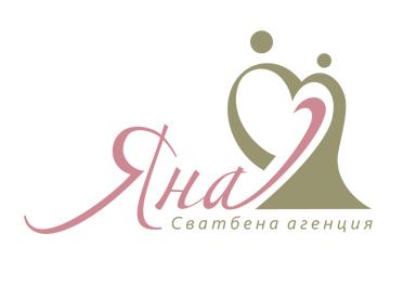 Лого дизайн и идентичност на сватбена агенция Яна