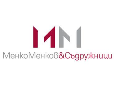 """Лого дизайн и корпоративни рекламни материали на адвокатско дружество ,,Менко Менков и Съдружници"""""""