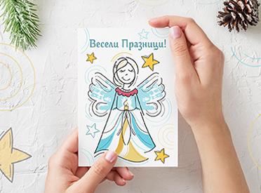 """Дизайн на Коледни картички и брандиране на чаши за фондация """"НАДЕЖДА ЗА МАЛКИТЕ"""""""