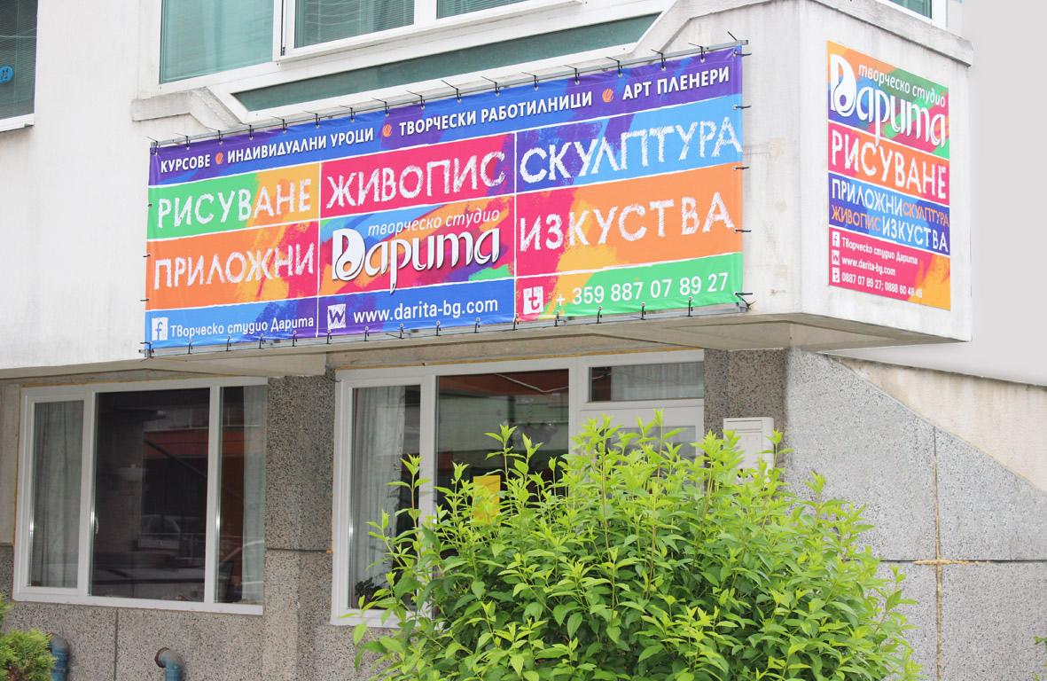 darita studio facade