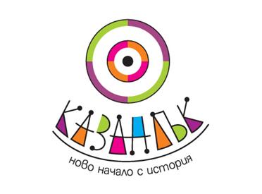 Туристическо лого и рекламни материали на Казанлък