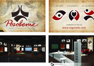 """Лого дизайн и рекламни материали на ТВ предаване ,,Роговете"""""""