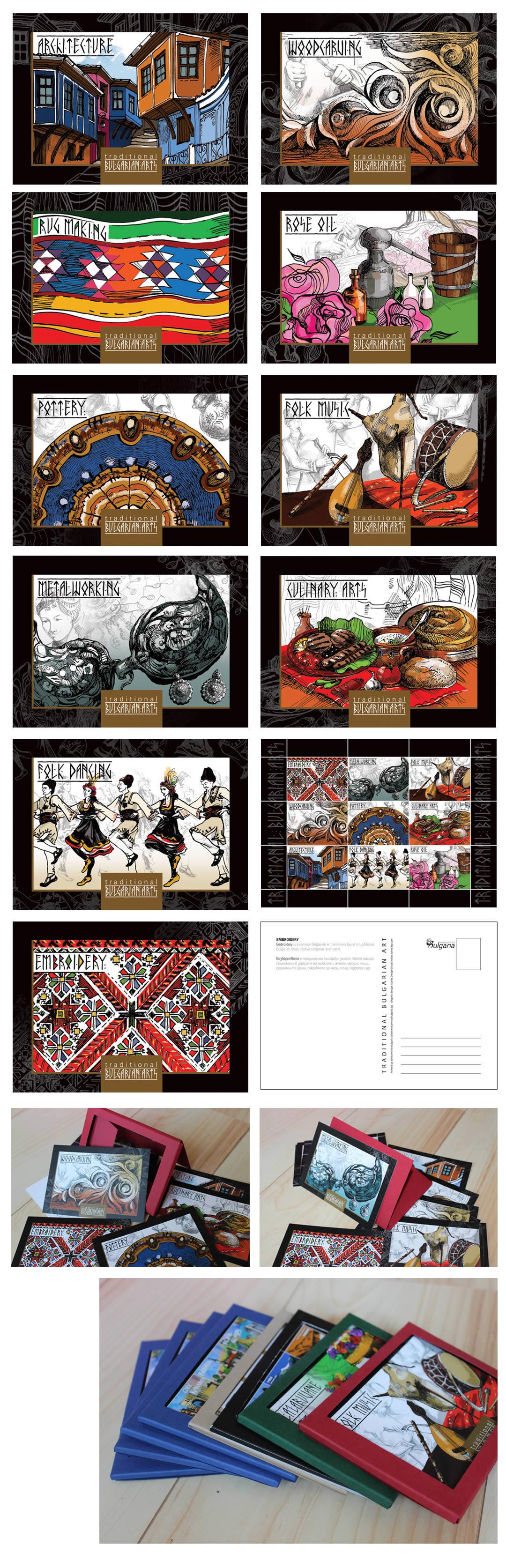 Комплект картички: български занаяти