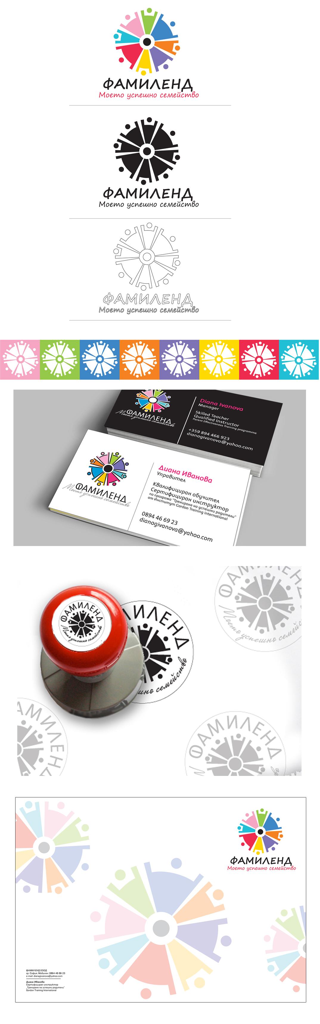 Лого дизайн и идентичност на ФАМИЛИЛЕНД