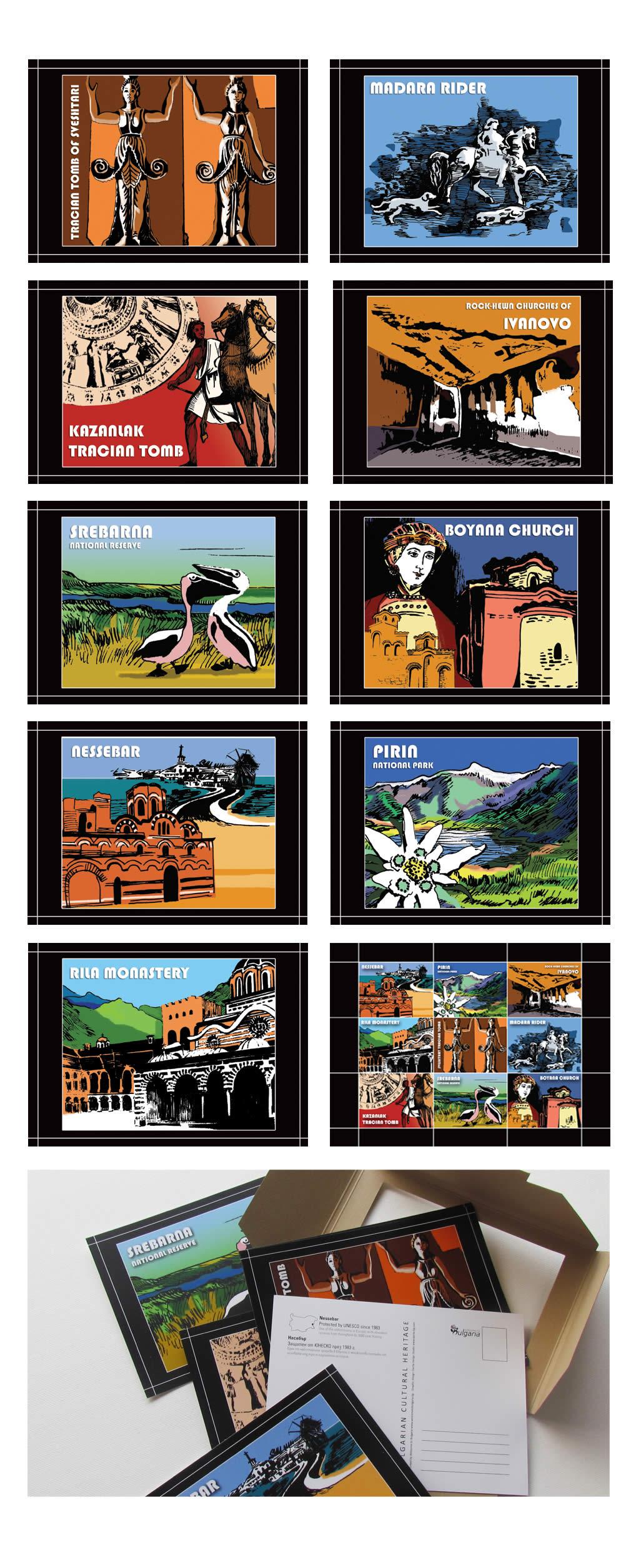 Илюстрации и графичен дизайн на серия картички, изобразяващи защитените от ЮНЕСКО обекти в България