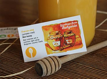 "Рекламни картички на тема ""GREETING FROM BULGARIA"""
