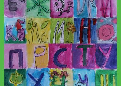 Анна Топалова, 6 г.